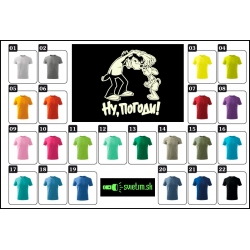detské farebné svietiace retro tričká s vlkom a zajacom 2 , retro darček no počkaj 2