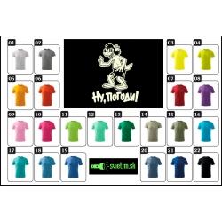 detské farebné svietiace retro tričká s vlkom a zajacom 3, retro darček no počkaj 3